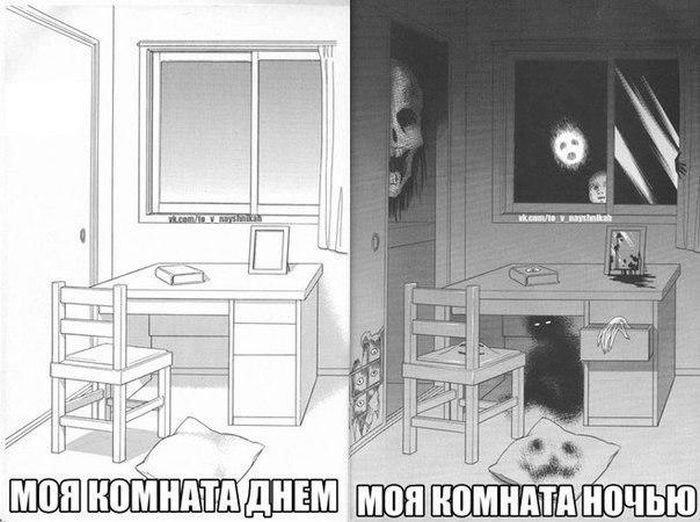 Комиксы (20 картинок)