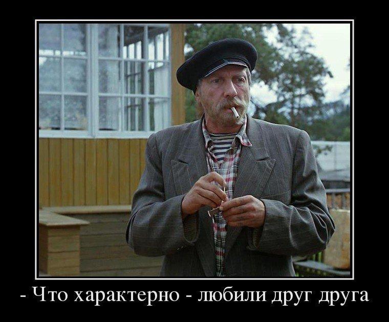 Запомнившиеся фразы из великих фильмов Советского Союза