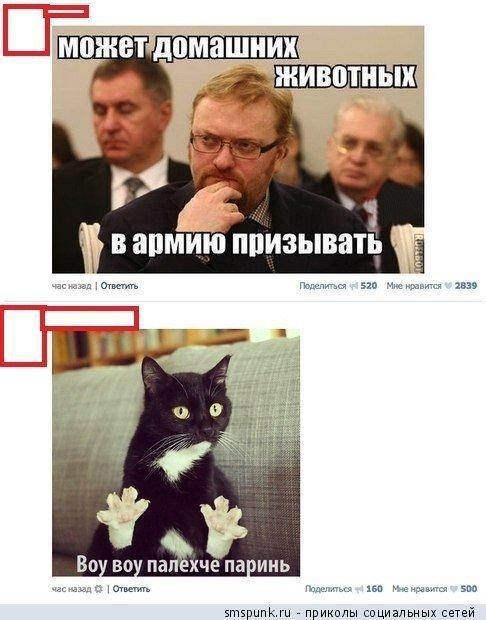 Забавные смс-переписки и комментарии из социальных сетей (27 картинок)