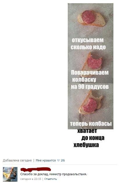 Подборка прикольных картинок (62 фото)