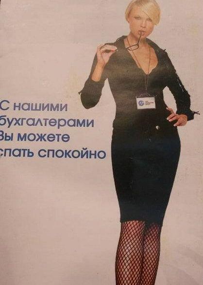 Забавные объявления, вывески и реклама (36 фото)