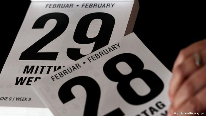 Почему февраль самый короткий месяц?