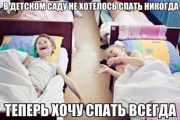 Мемы, для хорошего настроения