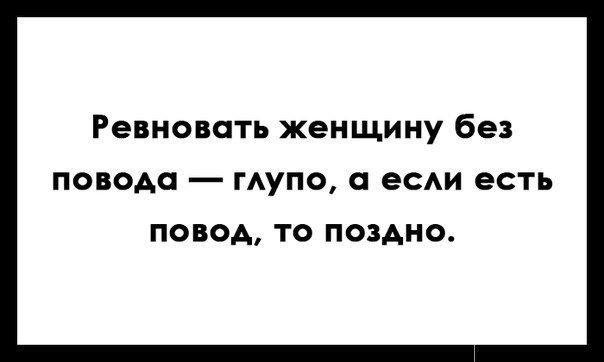 Шедевральная коллекция цитат