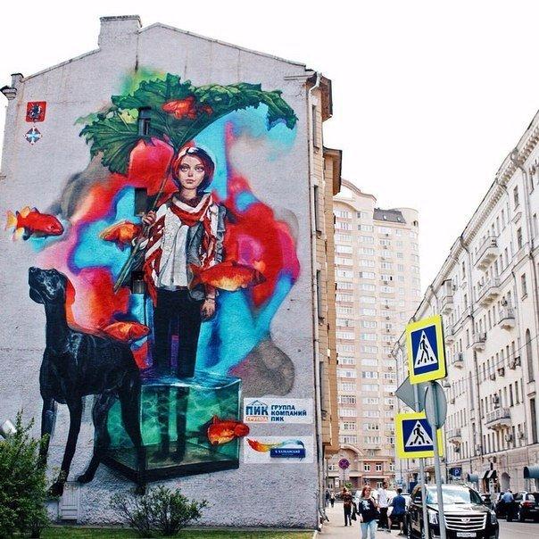 Стрит-арт шедевры