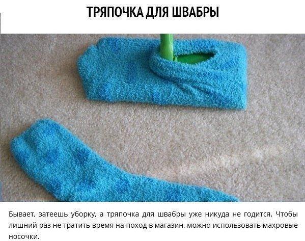 Хитрости, для экономии времени при уборке