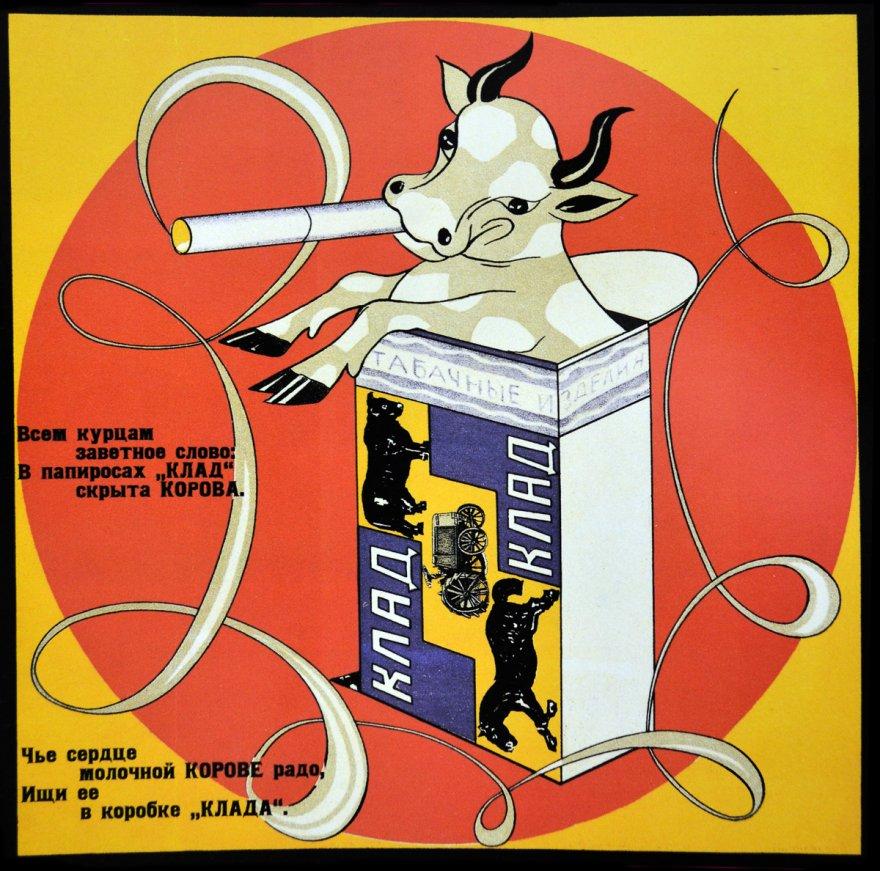 19 cоветских реклам сигарет, от которых и правда закурить охота