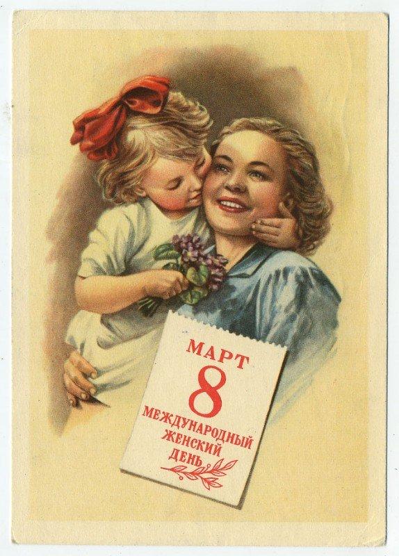 Коллекция старых открыток к 8 марта