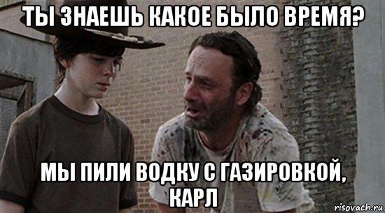 Состав советской газировки