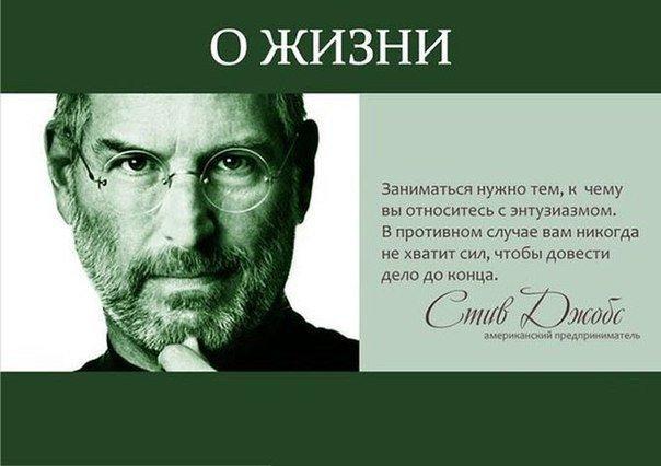 9 интересных цитат от известных личностей