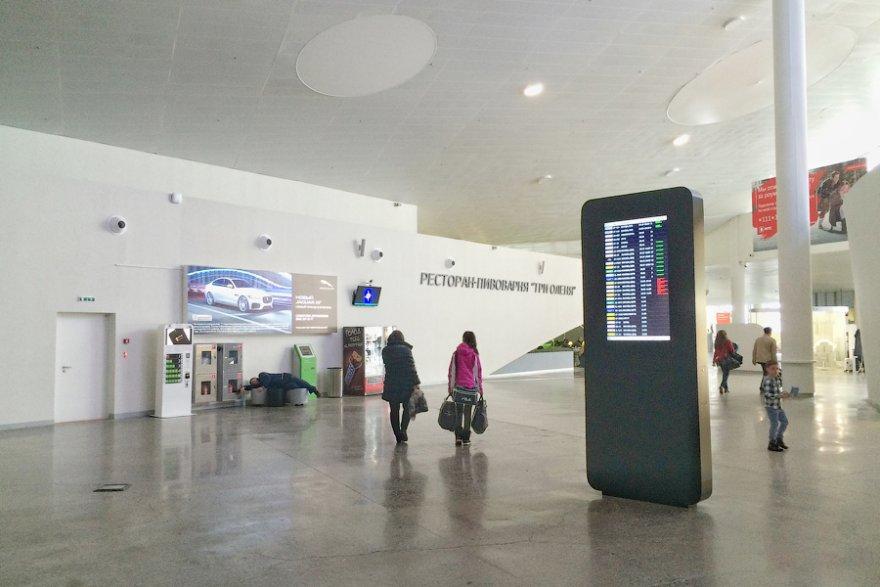 Один из лучших аэропортов России