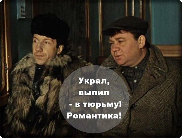 Бессмертные фразы из фильма «Джентльмены удачи»