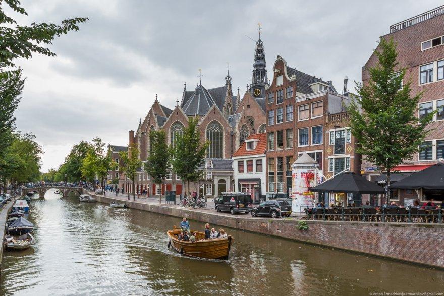 Стоповер в Амстердаме