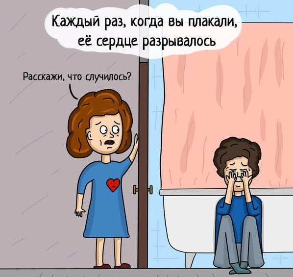 Трогательный комикс про мам