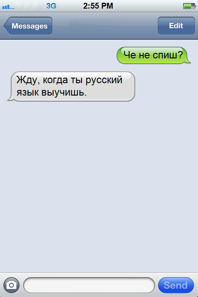 15 сумасшедших СМС