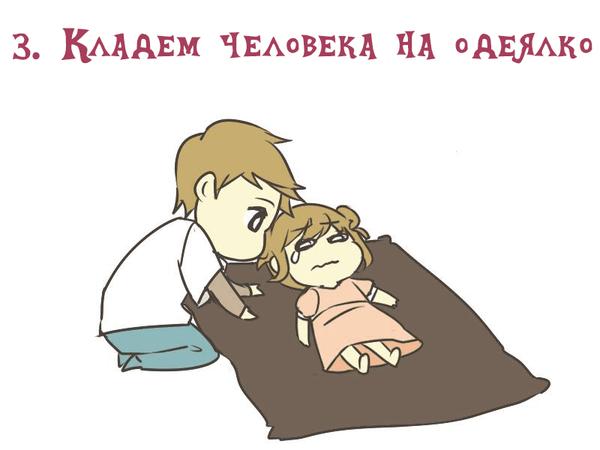 Как следует заботиться о грустном человеке