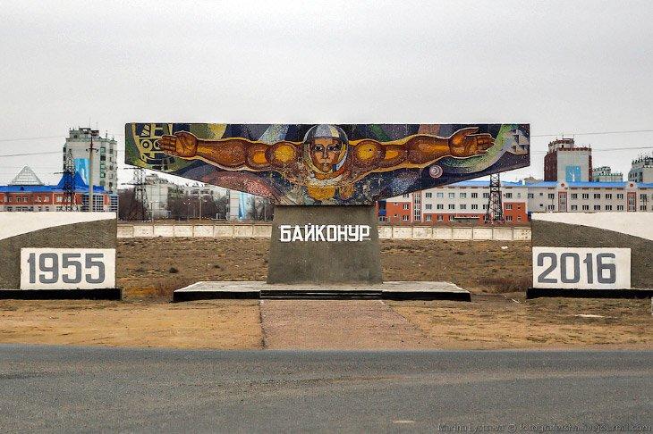 Экскурсия по Байконуру