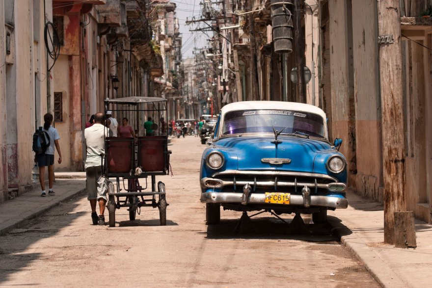 Красочная и яркая Куба