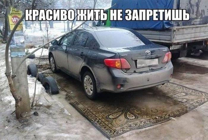 Авто юмор (40 фото)