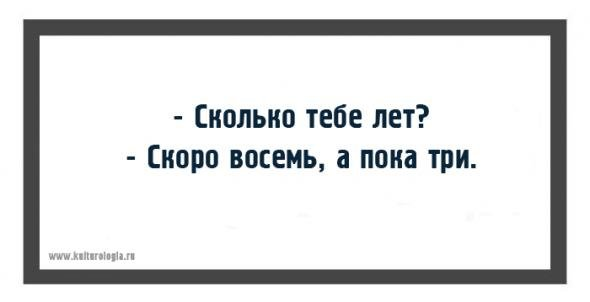 Искрометные детские фразы из книги Корнея Чуковского «От двух до пяти»