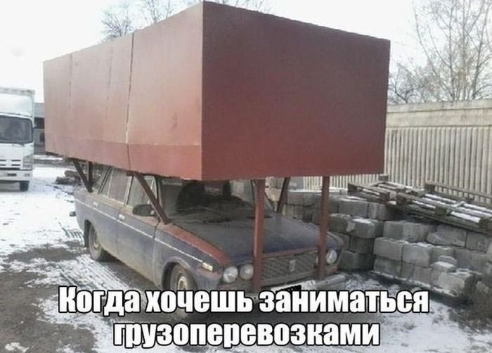 Авто юмор (20 фото)