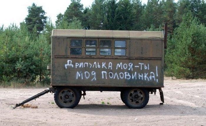 Фотографии, которые сделаны в России (50 фото)