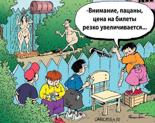 Смешной юмор об отпуске