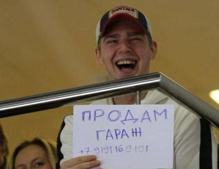 Креатив от российских болельщиков (49 фото)