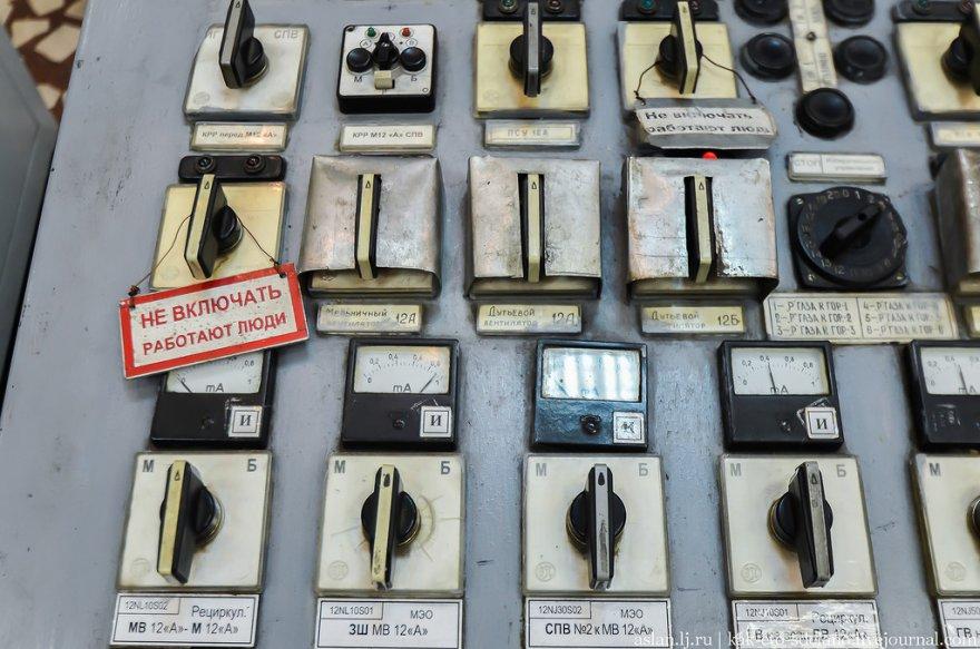Как производят электричество в Сибири