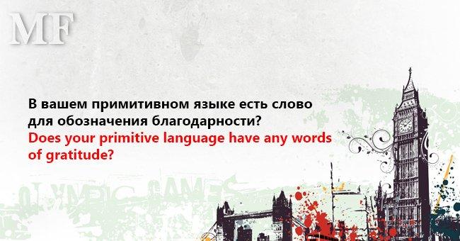 Секретные фразы, выучив которые вы сможете свободно общаться на английском
