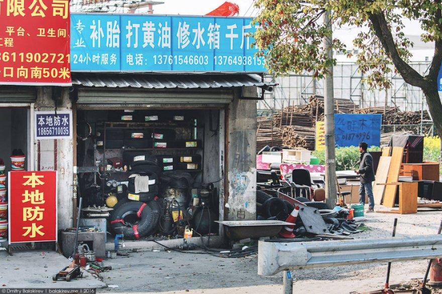 Нетуристический Китай