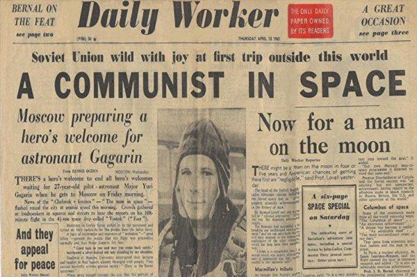Заголовки западных газет 12 апреля 1961 года