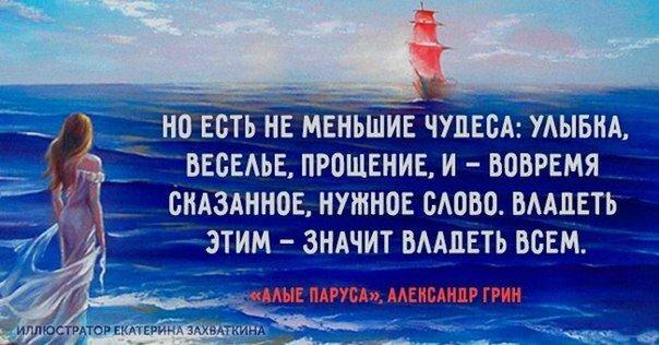 Подборка вдохновляющих цитат