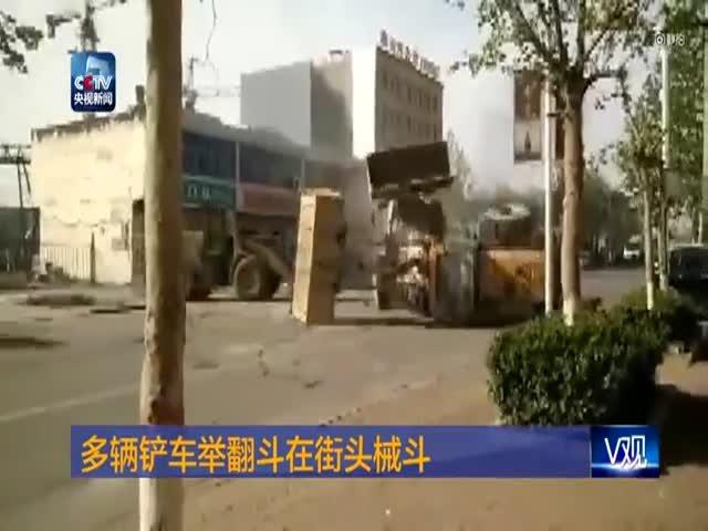 Битва бульдозеров на строительной площадке