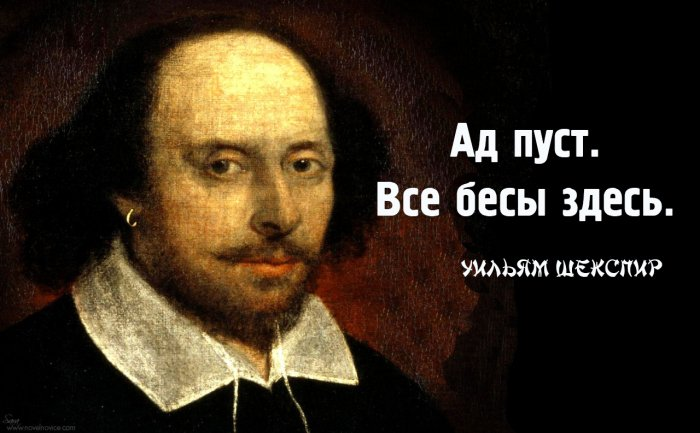 20 интересных открыток с цитатами великого Шекспира