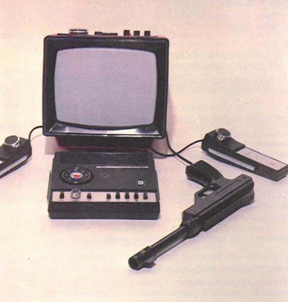 Электронные игрушки СССР