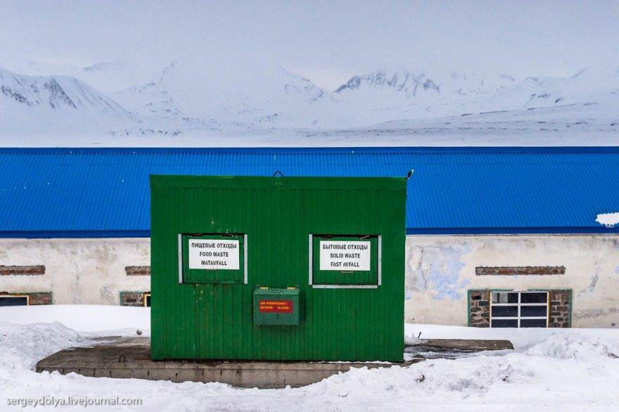 Мусоро-сортировочный завод