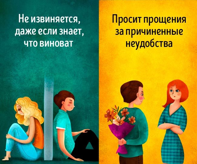 Отличия между негативным и позитивным мышлением (12 картинок)