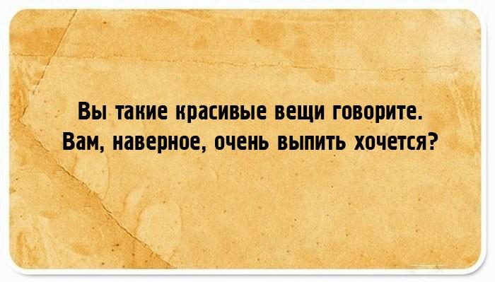 Подборка открыток для приверженцев «здорового цинизма»