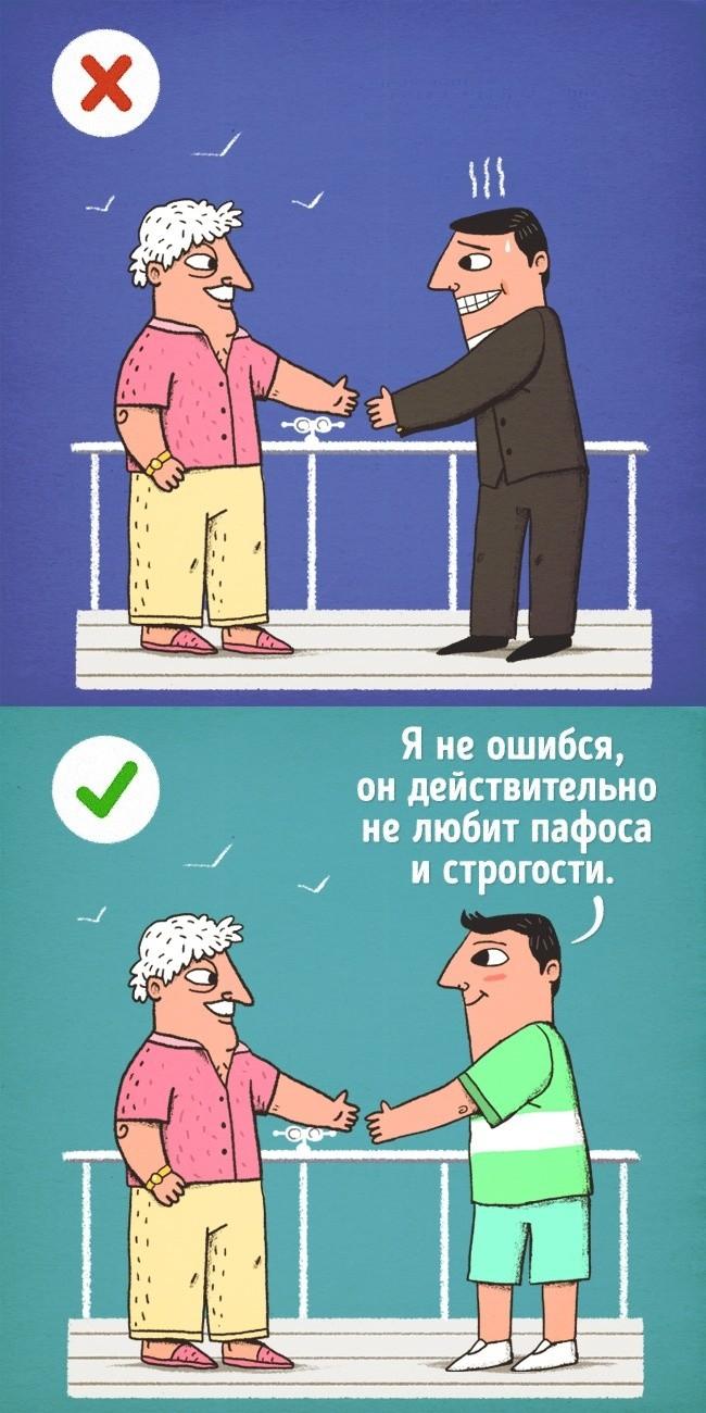 Легкие правила, которые придерживаются успешные люди при знакомстве
