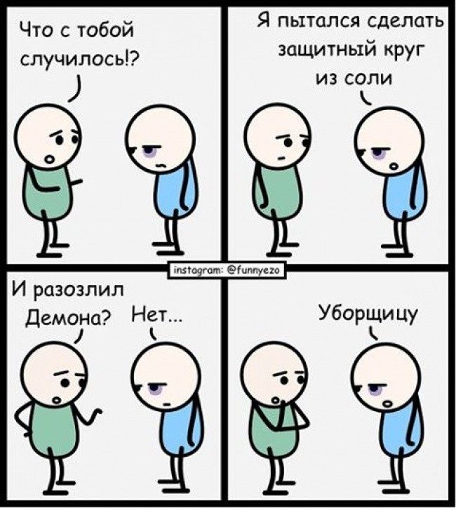 Комиксы (15 картинок)