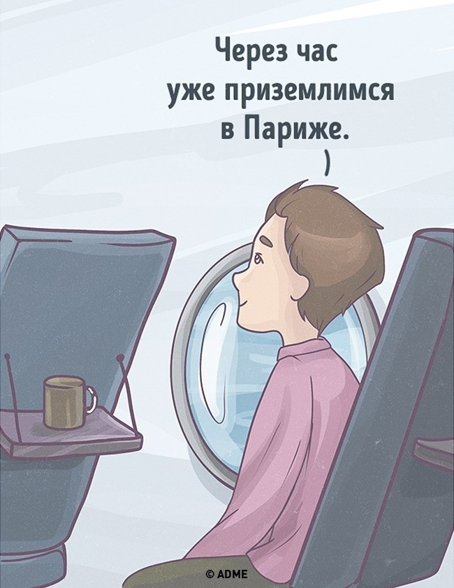 10 иллюстраций, знакомых каждому, кто хоть раз собирался в путешествие