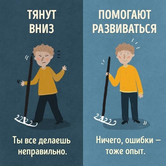 Есть только два типа людей: одни тянут вниз, с другими можно свернуть горы