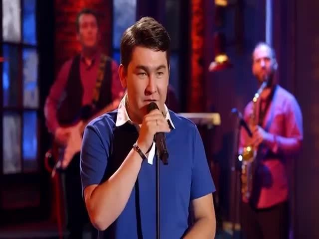 Азамат Мусагалиев спел песню «Чего же ты ноешь?»