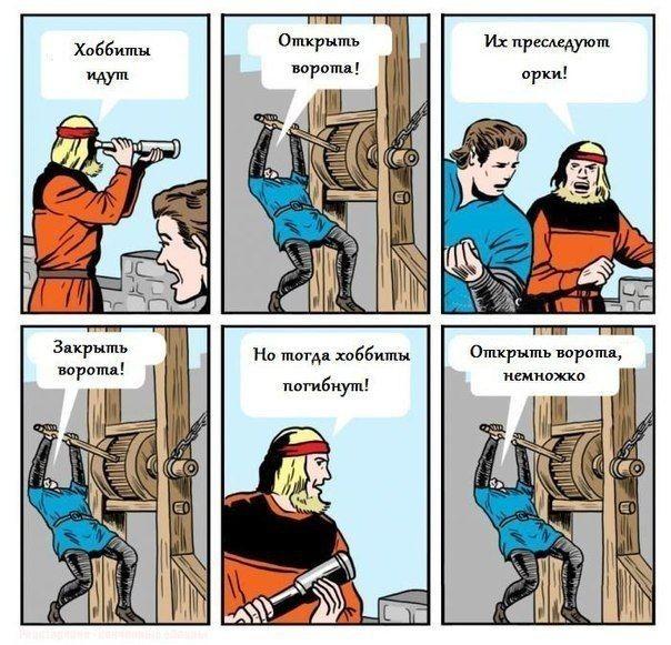 Комиксы (19 картинок)