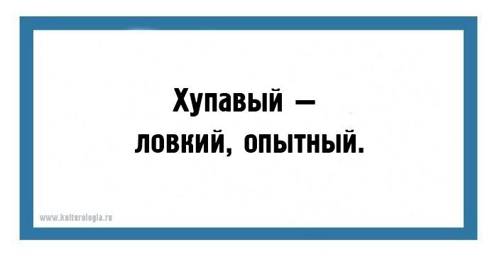 22 открытки со странными и малопонятными сегодня словами из «Толкового словаря живого великорусского языка» Даля