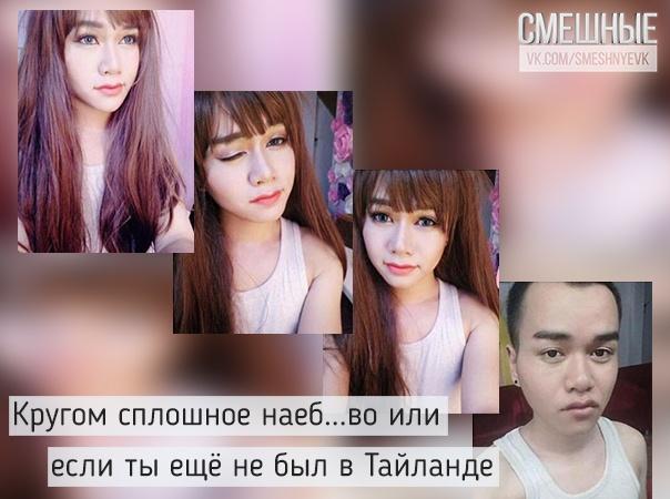 СМЕШНЫЕ ФОТО ВК