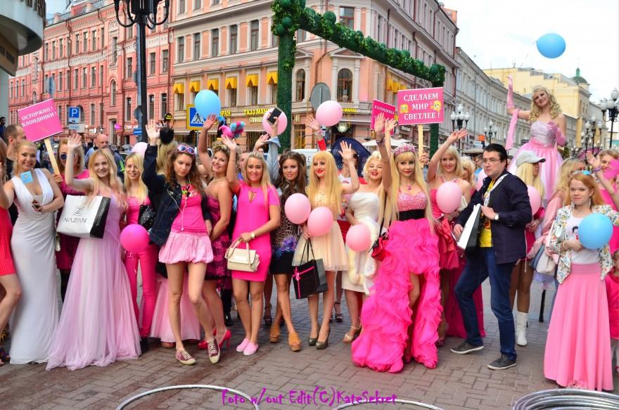 Парад блондинок в Москве 2016