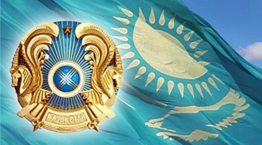 Признанный миром Казахстан