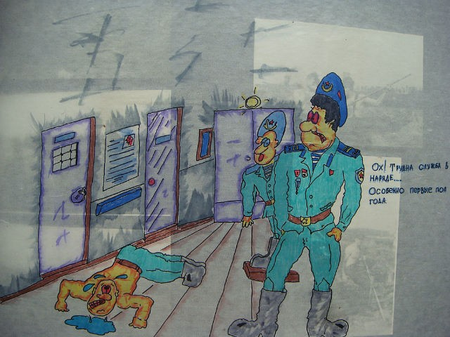 Забавные рисунки из дембельского альбома десантника (14 фото)